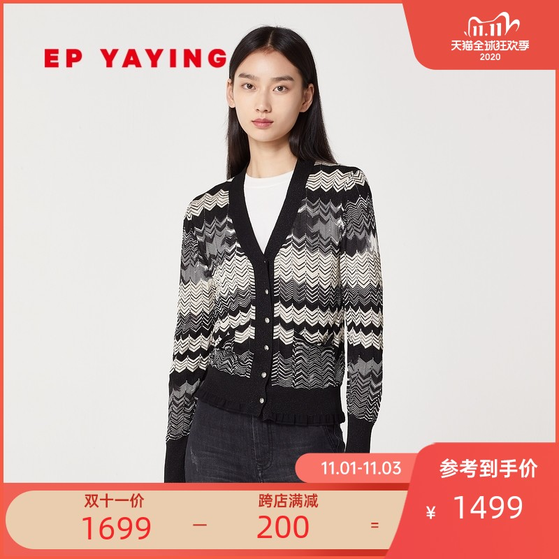 EPYAYING Yaying womens wear Elegant ripple bright wood ear knitted jacket 20 autumn winter new 9141A