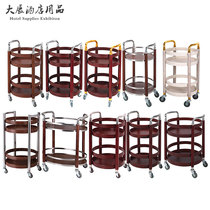 Round double-decker wine cart trolley service Car tea cart beverage car Mobile hot pot car Diner