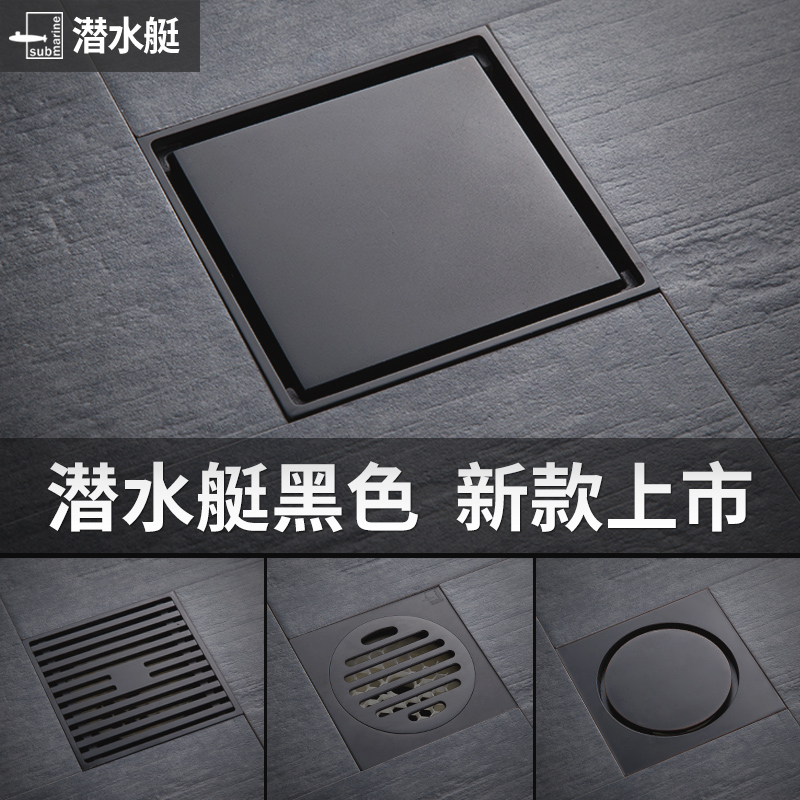 Submarine black floor drain deodorizer toilet sewer invisible bathroom all copper shower room washing machine