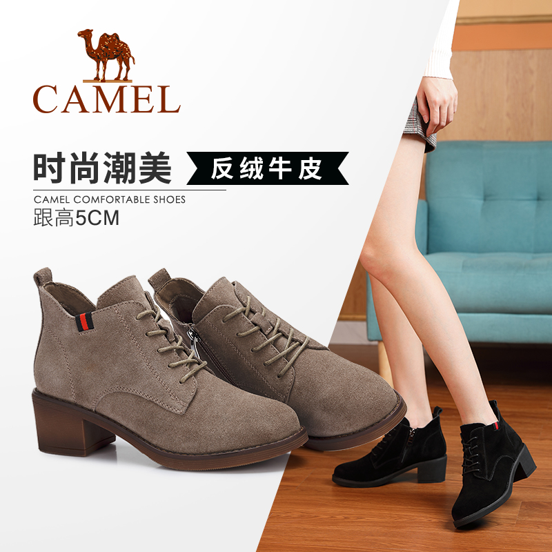 Camel/Camel Women's Shoes 2018 Winter New Fashion Simple Strap Casual Boots Thick with Warm Booties