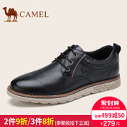 In the autumn of 2017 new Camel/ camel shoes casual shoes leather strap comfortable casual shoes men's leather shoes