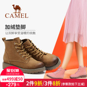 Camel/ camel shoes 2017 winter New England Martin lace up boots female all-match simple short canister boots