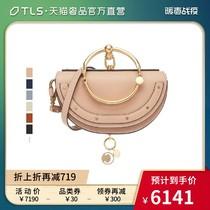 Chloe Nile классический многоцветный воловьей кожи кольцо s полумесяц сумка тотализатор одно плечо Crossbody Сумка женская сумка
