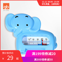 Good boy water temperature meter baby shower thermometer measurement water temperature newborn baby household water temperature meter baby shower