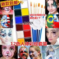Halloween face 12 color professional paint plate Body painting set drama Peking Opera Face color makeup cream pigment