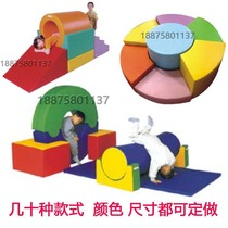 Kindergarten Soft children puzzle Training Equipment Playground Soft pack crawling full set of large toys