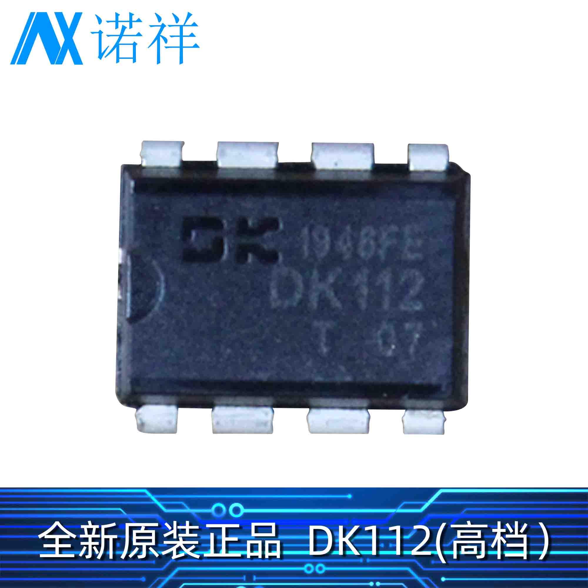 Tokos new original switch current control chip DK112 (premium) 700V 660ma DIP8
