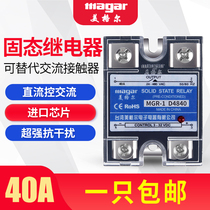 Meg Solid-State relay single-phase small 24v 40a SSR DC control AC module D4840 220v