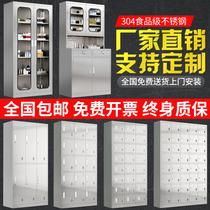 304 stainless steel locker File cabinet 24 doors with lock employee locker Factory cutlery cupboard Shoe cabinet custom