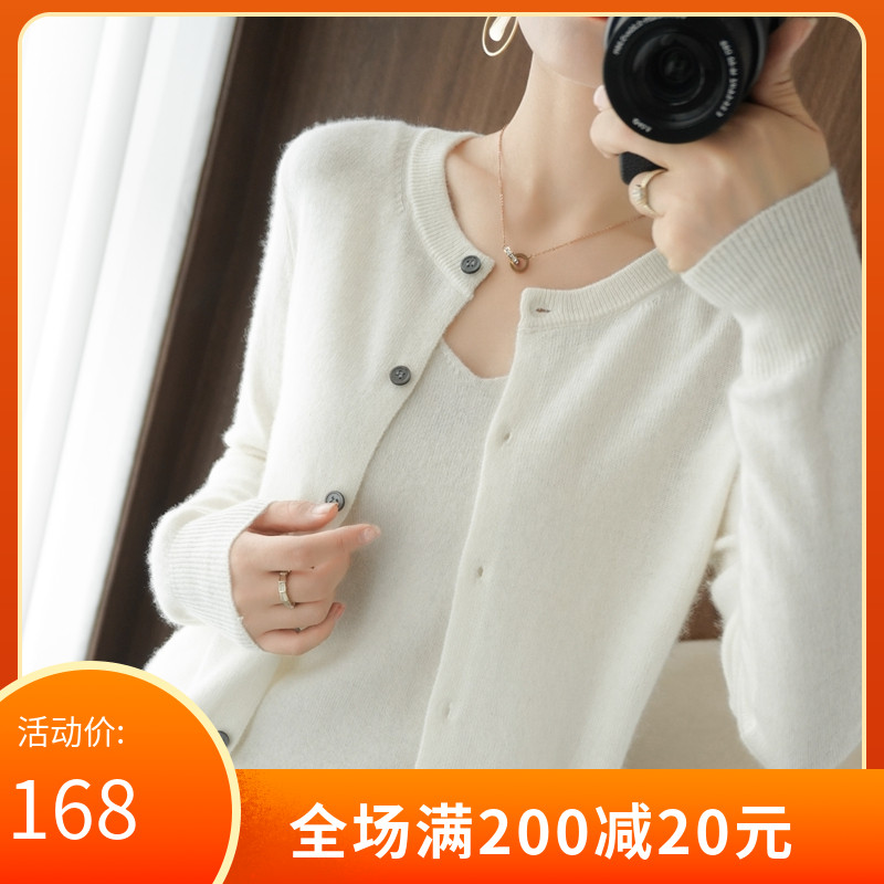 2021 spring new 100% wool cardigan Womens round neck loose cashmere sweater knitted base shirt solid color coat