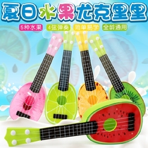 Cartoon Fruit Youcris-Rioux Four-string mini guitar It can play musical instruments puzzle childrens toys