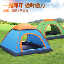 Tent outdoor 3-4 people automatic camping tent tent 2 single person field thickened rainproof sun ultra-light speed open