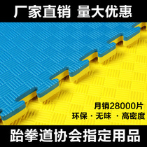 Factory Direct Taekwondo Ground pad thickening Professional Taekwondo Mat 3.0 foam pad 1.1-meter meters