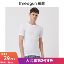 Three-gun mens pajamas spring and autumn single solid color loose casual underwear home clothing jacket home clothing