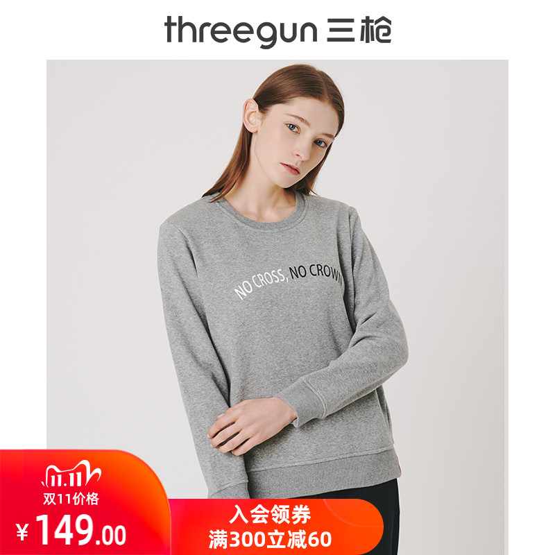 Three-gun guard womens warm top round collar plus thick long sleeves autumn and winter tide ins printed lady bottoms