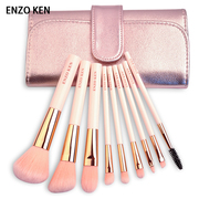 ENZOKEN Makeup Brush Set 9 beginners brush brush set makeup eye shadow brush paint a full set of tools