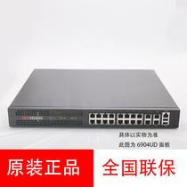 Подлинный hikon 10-полосный 1080P Full HD H 265 аудио-видео декодер DS-6910UD в наличии