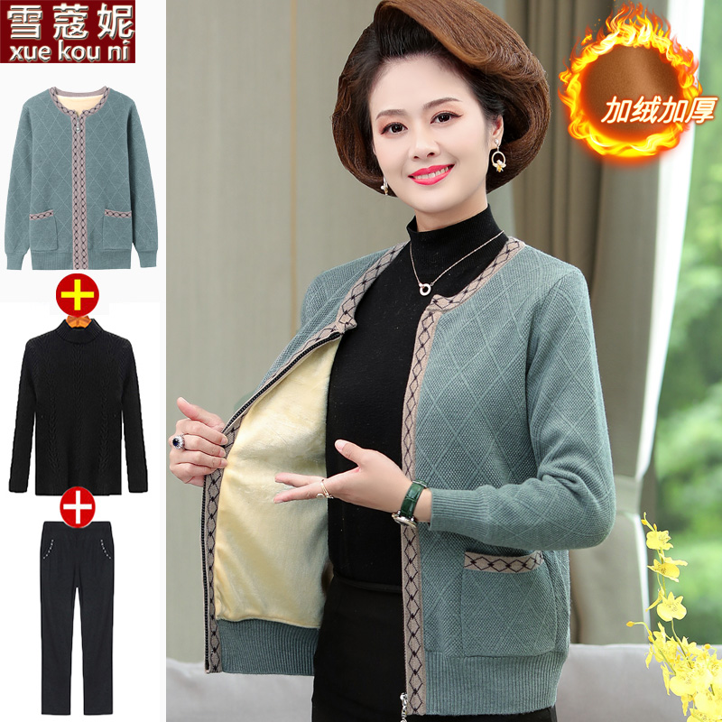Middle-aged mother autumn two-piece suit autumn winter plus-thick coat foreign pie middle-aged senior jacket sweater cardigan
