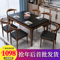 Modern minimalist fire stone dining table small household Nordic solid wood dining table and chair combination marble dining table