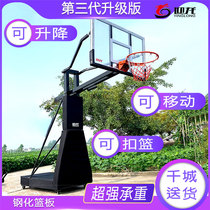 Yinglong three generations of adult standard outdoor sports Home mobile basketball outdoor school basketball frame can be raised and lowered