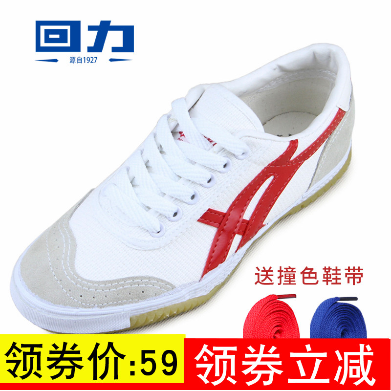 New style women's shoes, canvas shoes, student's sports shoes, soft sole running shoes, table tennis shoes, sports men's shoes WL-27A