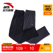 ANTA Sports trousers mens straight loose version of the 2020 spring new casual pants knitted trousers tide official website