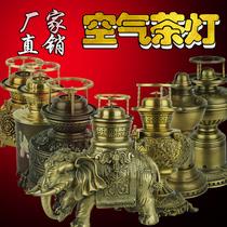 Kerosene lamp air lamp pure copper Chinese retro Chaoyu tea set open fire boiling water brewing tea stove set kungfu tea