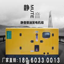 Silent diesel generator set 30 kw 50kw100 120 150 200 300 Three-phase 380v Carpenter Dongmeng