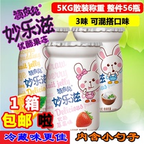 Naughty rabbit bottle wonderful cheese Jelly 10 jin Whole box 56 bottle lactic Acid bacteria juice type pudding Strawberry Orange