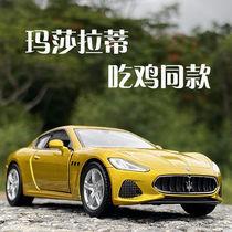 Maserati Ghibli alloy car model boy eat chicken with childrens toy car simulation supercar
