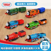 Thomas electric train Gordenpesi James locomotive Sino track Master Series toy set