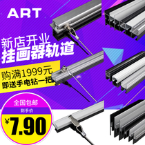 Hanging picture device track hanging Groove aluminum alloy guide rail slide Rope Hanging Rail gallery exhibition special removable painting track