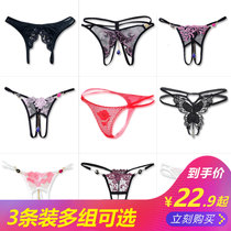 Feminine taste inside clothes underwear opening panties Japanese tease thong passion set couple Adult supplies