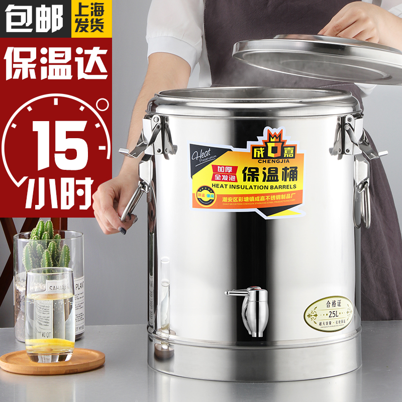 Extra Thick Commercial Thermal Insulation Barrel Stainless Steel Large Capacity Milk Tea Barrel, Rice Barrel, Soybean Owl Boiled Water Barrel Double Layer with Water Faucet
