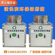 Industrial air purifier honeycomb Activated Carbon paint room environmental protection equipment waste gas adsorption paint Mist Treatment filter box