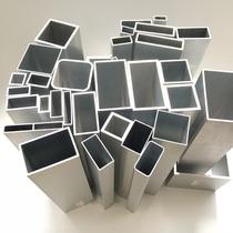 High-quality aluminum square tube 50 x 100 x 5 aluminum alloy square aluminum tube 40 x 60 x 3 aluminum extrusive material square tube 30 x 80 x 2.5