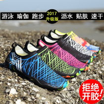 Wading male diving snorkeling shoes swimming shoes children beach shoes anti-skid speed dry breathable treadmill shoe female drifting shoes