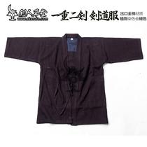 (Kento Mansion) (One Double Double Kendo Clothing) Kendo Clothing Cotton Blue dyed (spot)