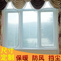 Winter door window windshield warm curtain seal winter doors and windows Windproof cold home Double-layer insulation film curtains