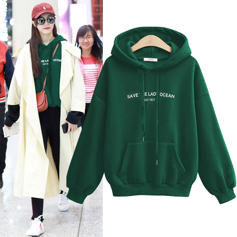 Tidal star with the same dark green hooded sweatshirt womens 2020 autumn winter new plus-on Korean version of loose-fitting jacket