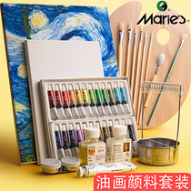 Marley brand 24 color oil painting paint painting tools beginners full of material supplies first-time professional childrens oil flower toolbox oil color dye entry color oil set 12-color set of painting materials