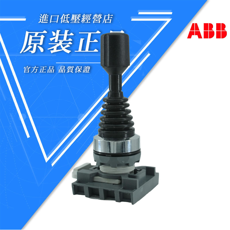 ABB  left and right cross lock switch MJS6-60B  manipulation   rod  rocking  rod  master switch MJS6-40B