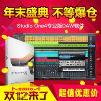 PreSonus Studio One 4 professional Daw host music production composer mix Mastering software