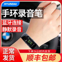 Modern e320 bracelet voice recorder Bluetooth color screen small portable HD Noise Reduction remote sound control timing recording