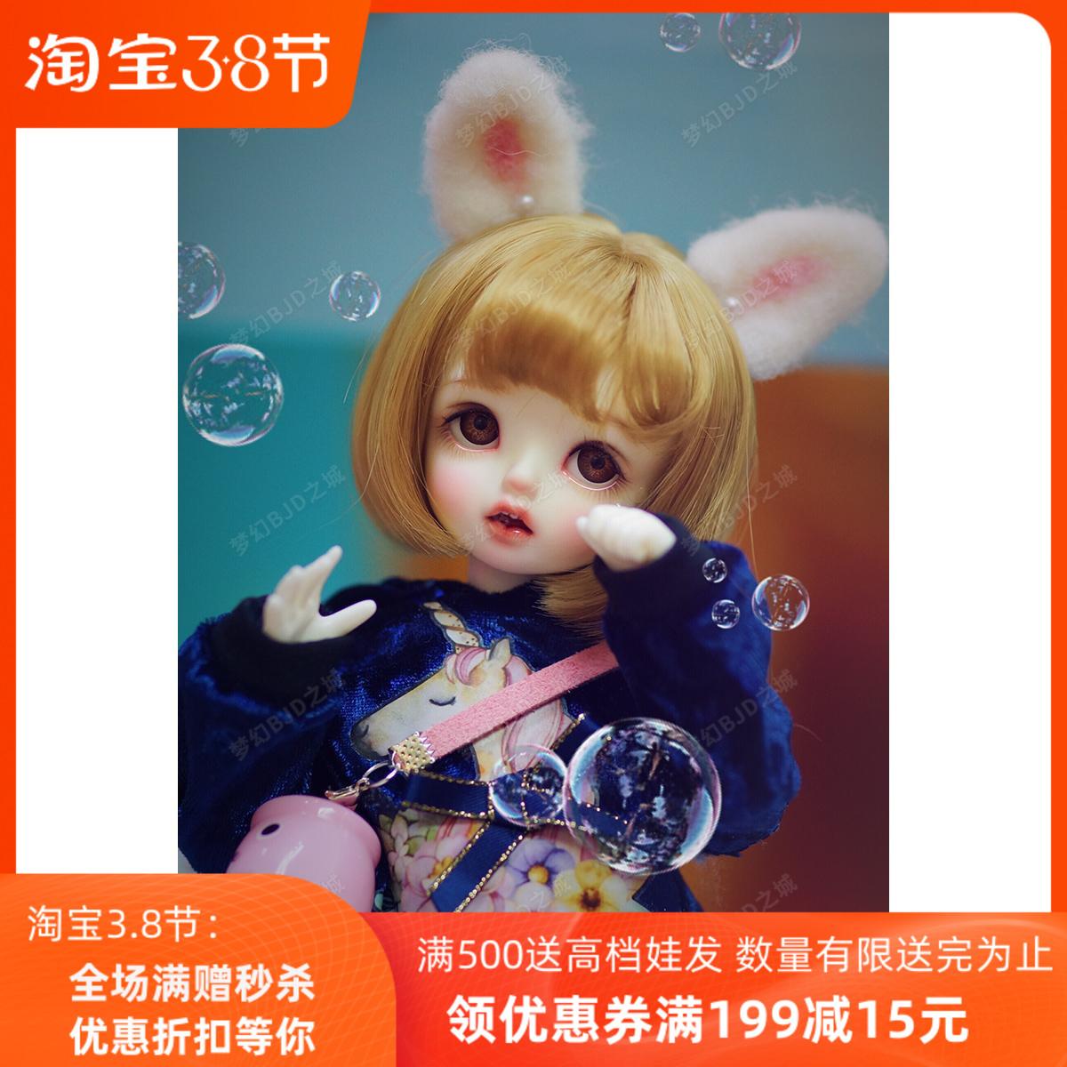 6 min BJD doll SD doll Carol card meat ball joint resin can move humanoid doll budding girl