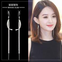 925 sterling silver earrings femininity long Korean advanced sense net red tassel ear line 2021 new fashion earrings