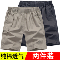 Summer dad shorts men wear thin models for the elderly five-point pants pure cotton loose casual middle-aged big pants