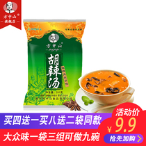 Buy 4 to send 1 of the same party Zhongshan hu spicy Soup Micro spicy Volkswagen Flavor Henan Zhengzhou Specialty Xiaoyao Town Halal fast food soup