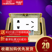 Zhengtai spring-up damped brass floor panel with five-hole socket for household use