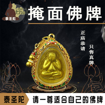 Thai Buddha brand real brand masked face cover face cover face cover face cover face cover face cover face cover face cover face cover face cover face cover face cover face cover face cover face cover face cover face cover face cover face cover face cover face cover face cover face
